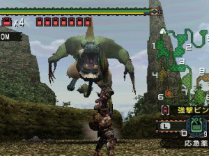 Monster Hunter Portable 2nd G - PSP