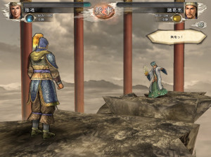 Romance of the Three Kingdoms XI - PC