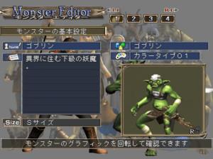 RPG Maker 3 - PS2