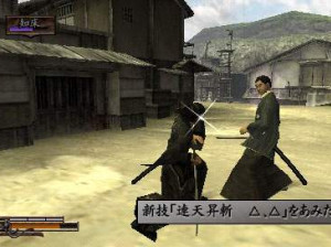 Way of the Samurai Portable - PSP
