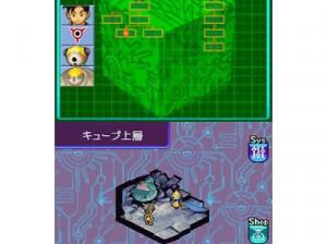 Blue Dragon Plus - DS