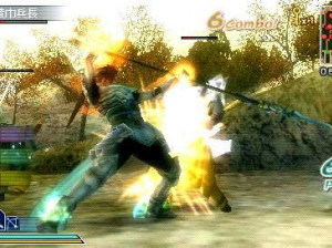 Dynasty Warriors : Strikeforce - PSP
