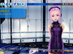 Star Ocean The Last Hope - PS3