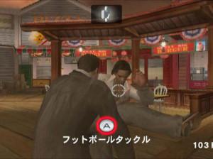 Dead Rising : Chop Till You Drop - Wii