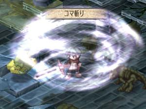 Phantom Brave - Wii