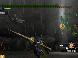 Monster Hunter G - Wii