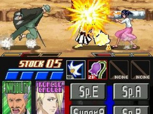 Bleach : Dark Souls - DS