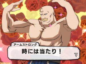Fullmetal Alchemist : Prince of the Dawn - Wii