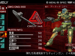 Armored Core 3 Portable - PSP
